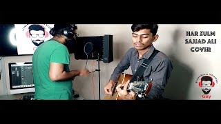 Har Zulm Sajjad Ali Cover by Junaid Chaudhary.mp3
