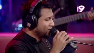 Medley by Taposh, Pantha Kanay, Reshmi 2017