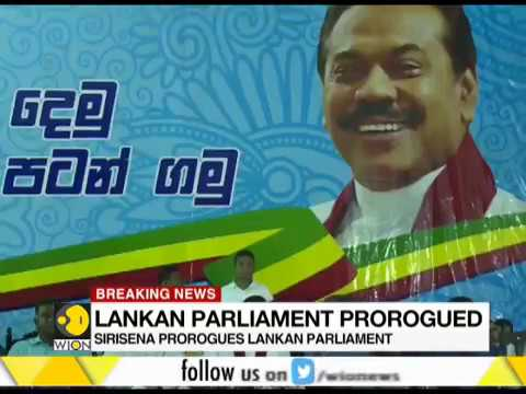 Sri Lanka president suspends parliament