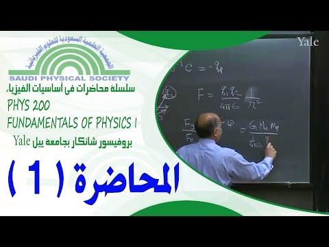 تحميل برنامج الايتونز عربي للكمبيوتر مجانا