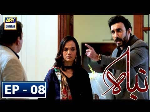 Nibah Episode 8 - 22nd February 2018 - ARY Digital Drama