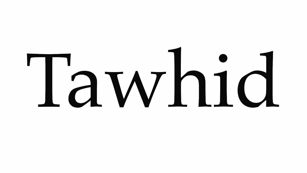 Purificação pelo Tawhid - A Maior Necessidade da Humanidade