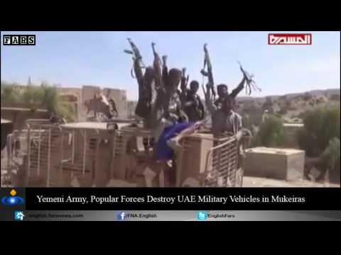 Yemeni Army & Ansarullah Destroy Saudi UAE Vehicles