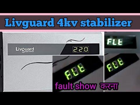 #Livguard 4kv A/C Stablizer       FLt  Show Display