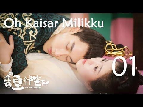 【Indo Sub】Oh Kaisar Milikku丨 Oh! My Emperor 01