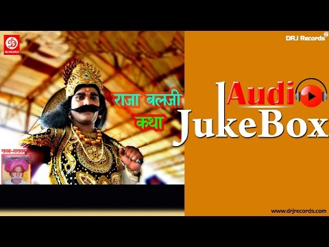 Raja Bali Katha  Full Audio Songs Jukebox  Katha  Sant Tagaram HD