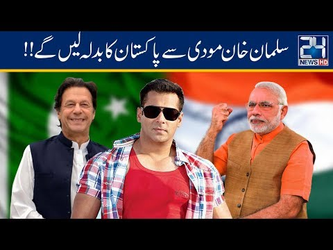 Salman Khan Will Take Revenge Of Pakistan From Modi