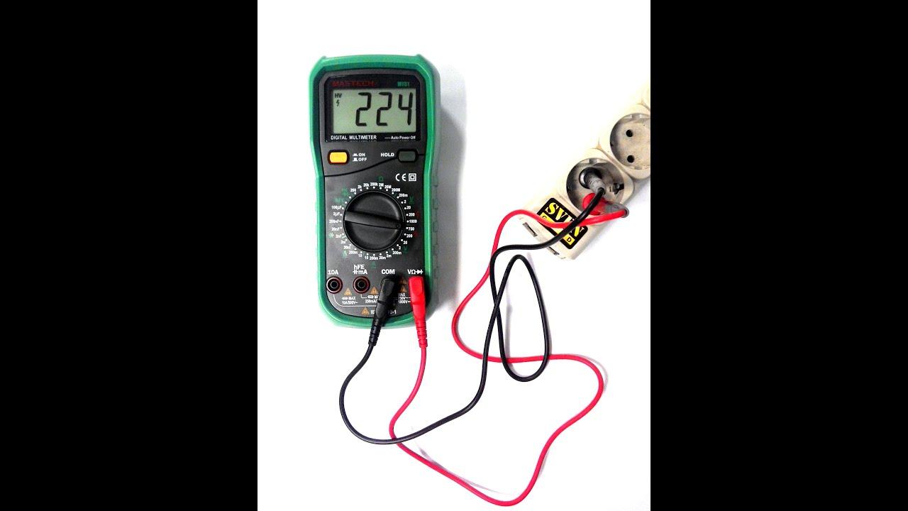 Как измерить напряжение в розетке 220 Вольт мультиметром: полезное видео от Electronoff.