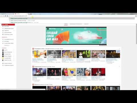 как раскрутить сайт или канал на ютубе youtube