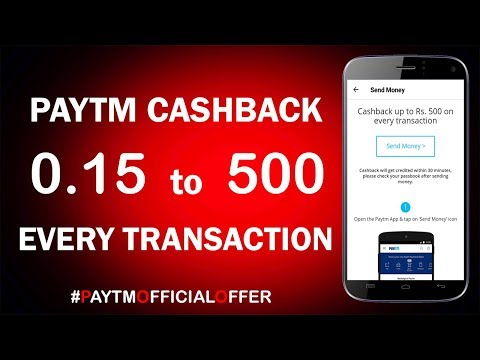 Paytm Cashback upto 500 on Every Transaction !! Paytm Send Money Offer !!