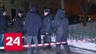 В Екатеринбурге они сообщили подсудимому о вооруженном массовом |  Смотреть Политика и Новости на Российском Телевидении