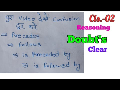 Precedes, Follows, is preceded by, is followed by  [Reasoning Section]  {CLS -02}