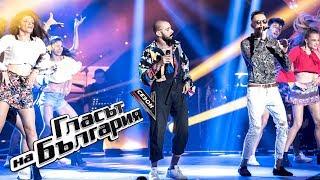 """Pavell & Venci Venc' представят """"Havana"""" на сцената на """"Гласът на България"""" 5 (03.06.2018)"""