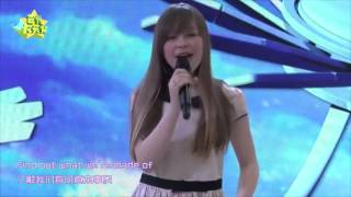 Connie Talbot - Count On Me {29.05.2013}