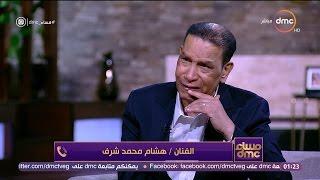 شاهد.. بكاء الفنان محمد شرف على الهواء بسبب نجله