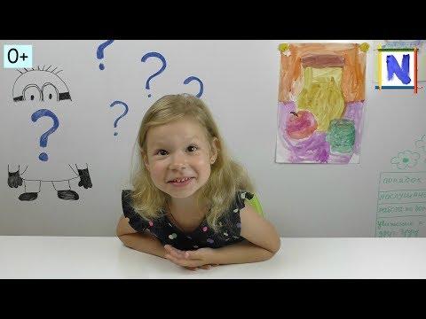 Слезятся глаза у ребенка. Причины, лечение и профилактика
