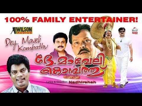 superhit malayalam comedy album dhe maveli kombathu vol 11 audio jukebox ft dileep nadirsha malayalam film songs cinema devotional christian songs   malayalam film songs cinema devotional christian songs