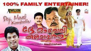 Superhit Malayalam Comedy Album  | Dhe Maveli Kombathu | Audio Jukebox | Ft. Dileep, Nadirsha