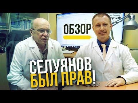 Селуянов был прав / Статодинамика и Гормоны для роста мышц