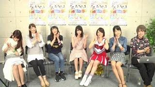 J-Debit Presents i☆Risアワー Vol.1 ~ゲスト:莉音(りーめろ先輩)~ / 2016年4月19日 放送 莉音 検索動画 21