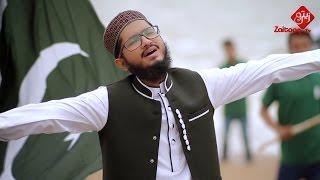 vuclip Mera Watan | New Mili Naghma | Hafiz Amanullah Qazi | HD
