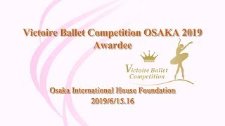 OSAKA2019-Victoire Ballet Competition Digest movie