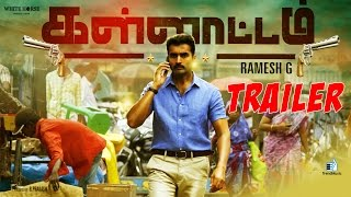 kallattam official trailer