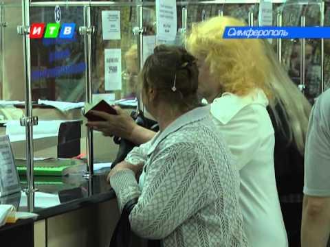 Жители Крыма смогут поменять гривну на рубли в отделениях