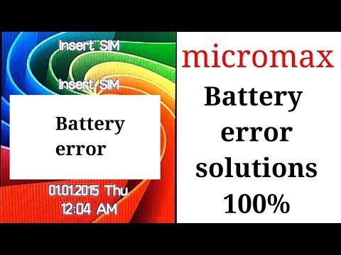 Micromax Mobile Battery Error Solution हिन्दी में_ Micromax F145 Battery Error All China Mobile