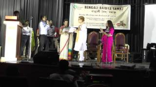 Welcome Ramanuj Dasgupta and Kajal Sengupta