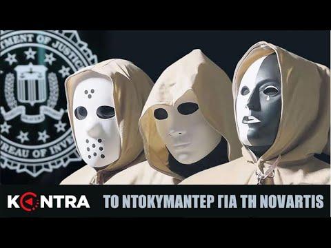 Kontra Channel Hellas Live Stream