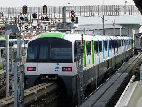 東京モノレール Japan - The Tokyo Monorail