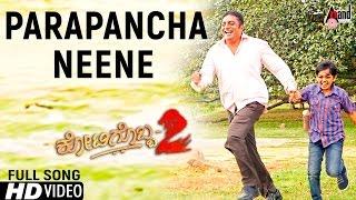 Kotigobba 2 | Parapancha Neene | HD Video Song-2017| Kiccha Sudeep, Nithya Menen | K.S.Ravikumar