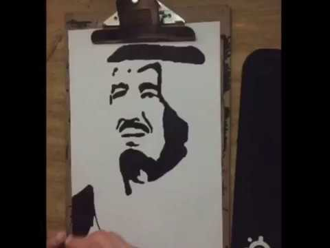 رسم بوب ارت الملك سلمان Youtube