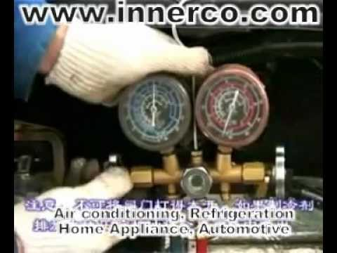 Car air conditioner repair from INNERCO.wmv