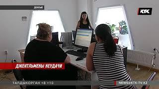 Четверке, грабившей алматинские бизнес-центры, помогал интернет