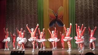 Танец Приставучая лилень Образцовый хореографический коллектив Грация Город Вязьма