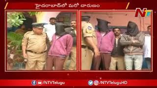 18 ఏళ్ల యువతిపై ఆటో డ్రైవర్ అత్యాచారం..! - Chandrayangutta Hyderabad | NTV