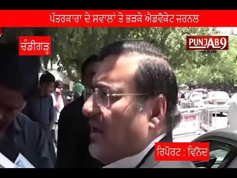 Punjab govt appoints Navjot Singh Sidhu's son as assistant advocate general