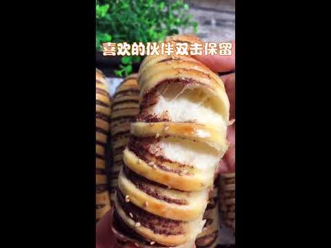传统中式美食甜品点心083毛毛虫豆沙面包Traditional Chinese Food Dessert Dim Sum 083 Caterpillar Bean Paste Bread