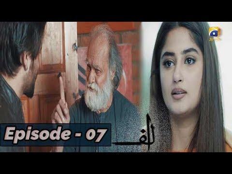 alif---episode-07-||-english-subtitles-||-16th-nov-2019---har-pal-geo