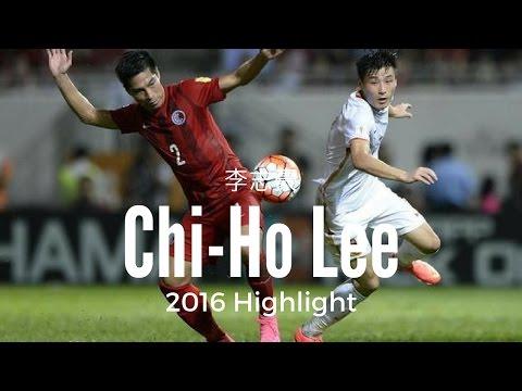 Lee Chi-Ho 李志豪🇭🇰 Fullback /2/Meizhou Hakka◼︎ 2016中甲精華◼︎ 2016 Highlight [HD]