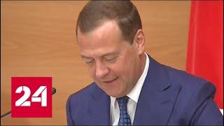 Медведев предложил Мутко на должность вице-премьера, отвечающего за строительство