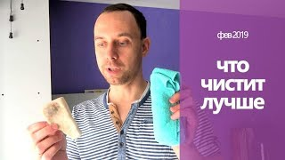 Greenway или МЕЛАМИНОВАЯ ГУБКА // Сергей ИДЕТ К ВРАЧУ / Напали бродячие собаки