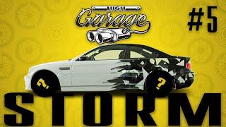 High Garage N5 (Storm)/Հայ Գառաժ N5 (Շտոռմ)