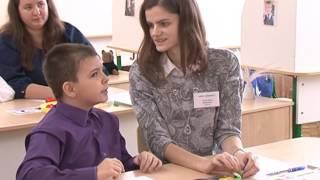 Обучение детей с аутизмом