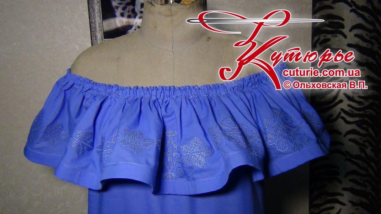 Как сшить платье с воланами на юбке