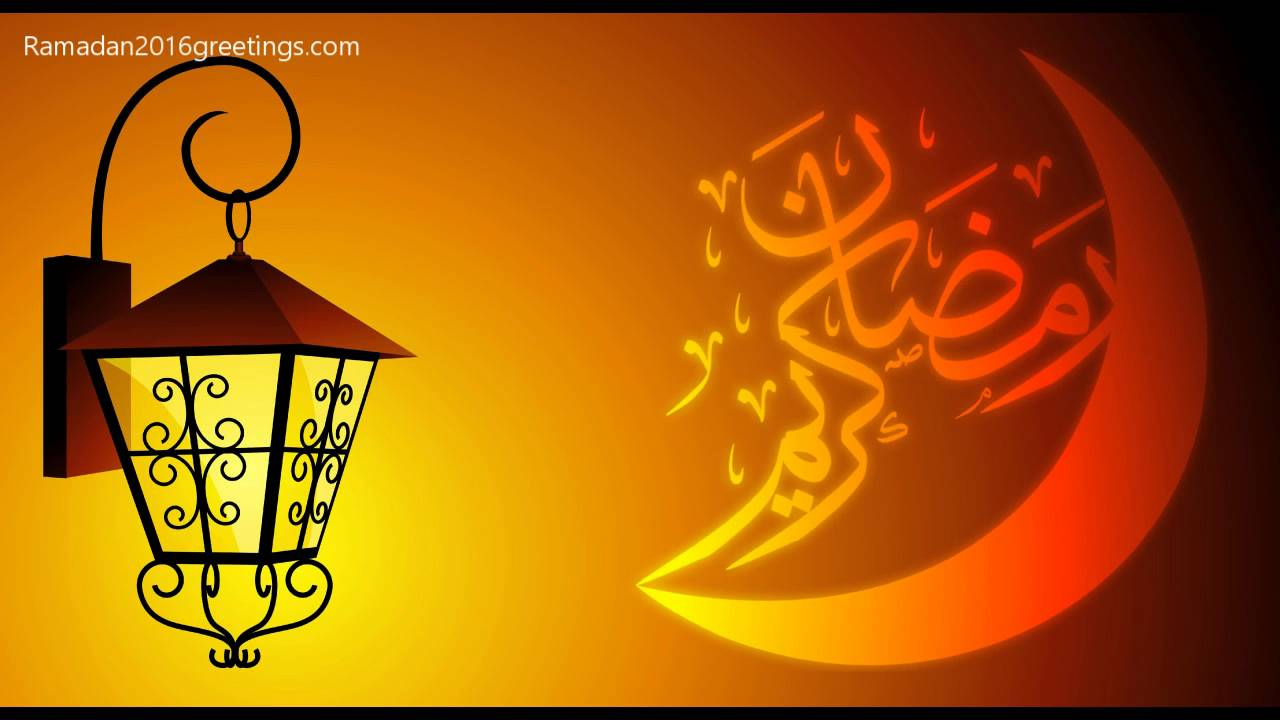 Ramadan 2016 Mubarak Greetings Wishes Wallpapers Youtube