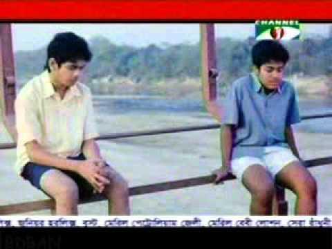 Amar Bondhu Rashed 03 Youtube