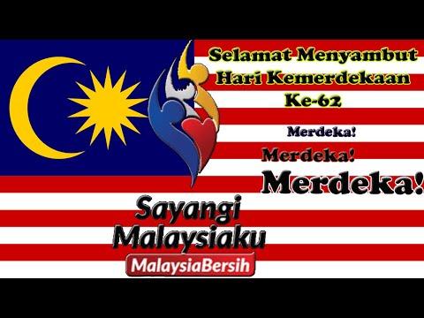 Raptai Perbarisan Menjelang Sambutan Hari Kemerdekaan Ke 62 Youtube